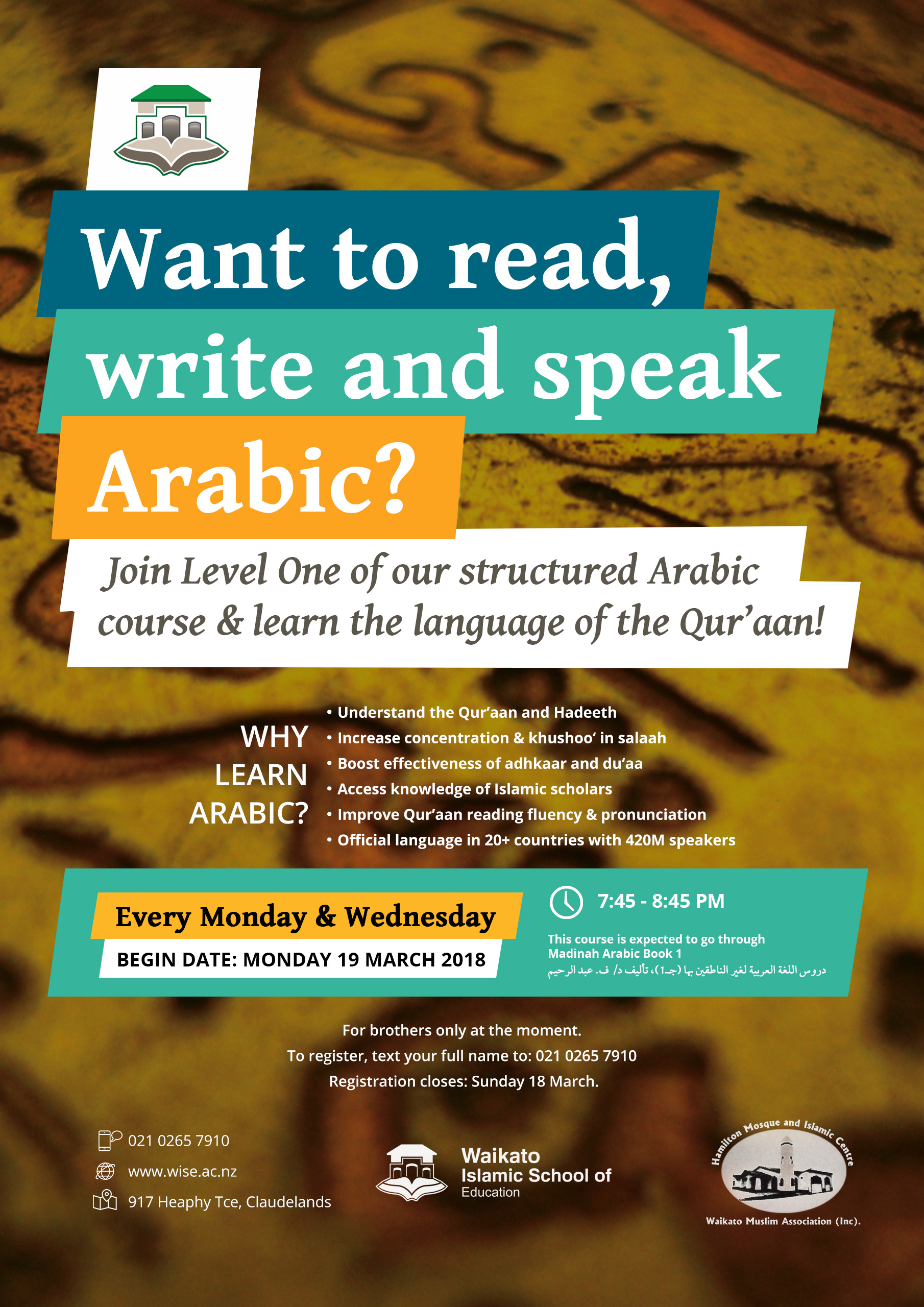 Arabic Language Course Hamilton