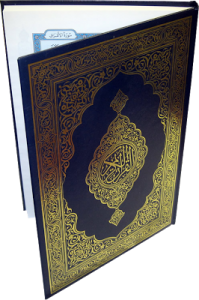 Qur'aan curriculum