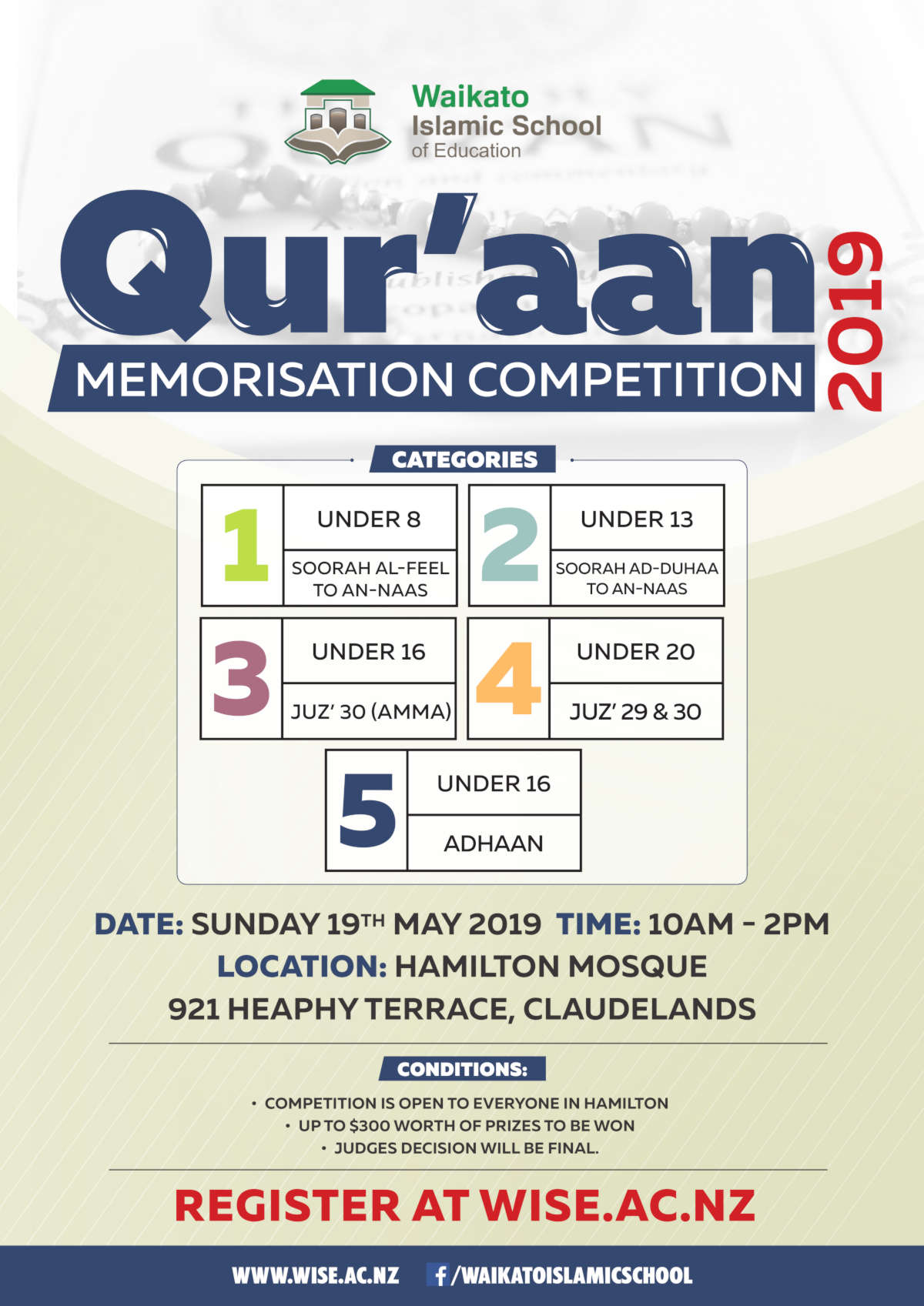 ramadaan-quraan-competition-hamilton-2019_poster